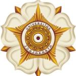 Gadjah Mada University